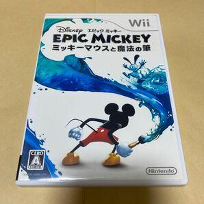 ディズニーエピックミッキー ミッキーマウスと魔法の筆