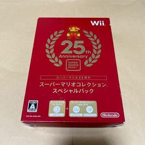 スーパーマリオコレクションスペシャルパック Wii