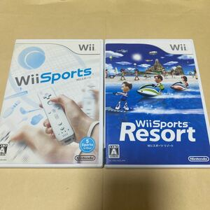 Wiiスポーツと Wiiスポーツリゾート