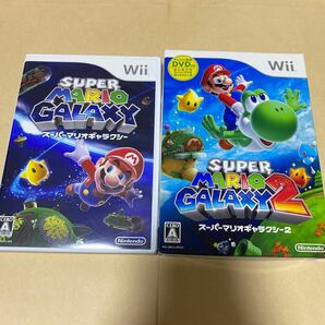 スーパーマリオギャラクシーと スーパーマリオギャラクシー2 Wii