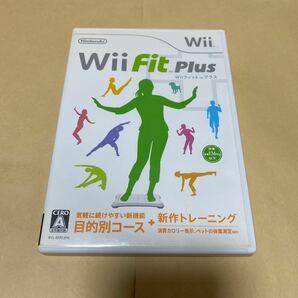 Wiiフィットプラス