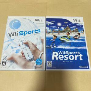 WiiスポーツとWiiスポーツリゾート Wii