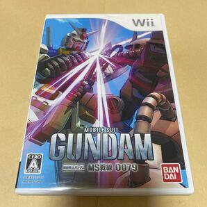 機動戦士ガンダム MS戦線0079 Wii