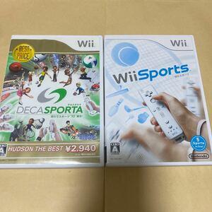 Wiiスポーツとデカスポルタ Wiiでスポーツ10種目