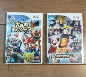 大乱闘スマッシュブラザーズX と NARUTO激闘忍者大戦 Wiiソフト