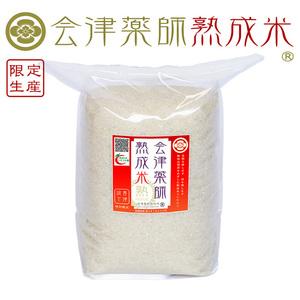 プレミアム会津薬師熟成米 白米 5Kg 特A 一等米 税・送料込 特別栽培米