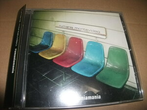rumania montevideo(ルーマニア・モンテビデオ)rumaniamania 名探偵コナン エンディングテーマ Still for your love収録
