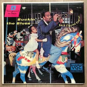 BUCK CLAYTON / BUCKIN' THE BLUES / VANGUARD オリジナル