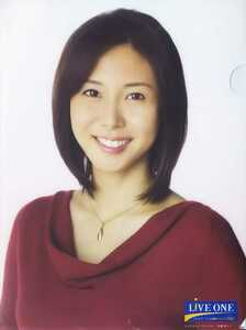 Matsushima Nanako (A4) clear file including in a package possible