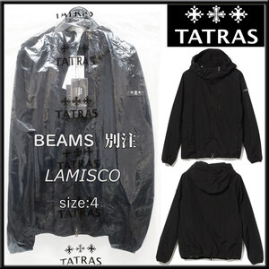 新品【TATRAS】今期*BEAMS別注~LAMISCO~ナイロン フーデッドブルゾン ジャケット黒ブラック[4/XL]Brilla per il gusto/撥水/専用ハンガー付
