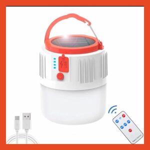 【大特価!】LEDランタン 小型 キャンプライト  USB 充電式