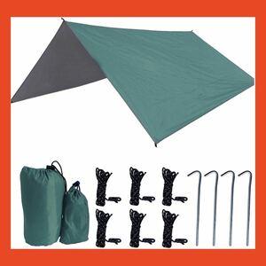 【大特価!】アウトドア キャンプ テント  超軽量 日よけ 防水 多機能 収納袋付き  タープテント