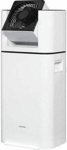 アイリスオーヤマ 除湿機 サーキュレーター 衣類乾燥 スピード乾燥 除湿量 5L 湿度センサー 静音設計 デシカント方式 ホワイト IJD-I50