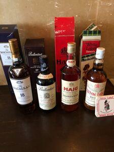 マッカラン18 年旧ボトルバランタイン17年ヘイグ古酒 デュワーズ古酒4本セット スコッチウイスキー