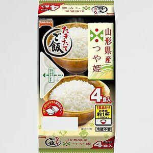 新品 未使用 たきたてご飯山形県産つや姫分割 テ-ブルマ-ク J-H8 4食(1食150g)