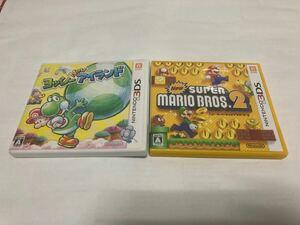 3DS NEW ヨッシーアイランド NEW スーパーマリオブラザーズ2 二本セット