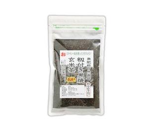 自然栽培 籾付き黒焼き玄米茶(粉砕 粗挽き) (150g)自家採取・無農薬無肥料の殻付き玄米をじっくり焙煎☆自然治癒力を高める効果に期待♪