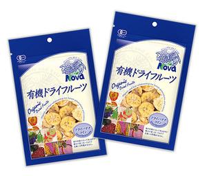 有機ドライバナナコイン(70g)X2☆原材料は有機バナナのみ、砂糖は不使用なので、自然な甘さ☆無添加・無着色・無香料☆オーガニック☆