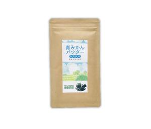 自然栽培 青みかんパウダー(30g)無肥料無農薬で作る究極の自然栽培☆無添加☆熊本県産☆ヘスペリジン(ビタミンp)を豊富に含んでいます♪