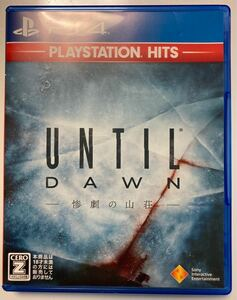 【PS4】 Until Dawn -惨劇の山荘- [PlayStation Hits]