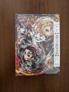 【新品未開封】劇場版 鬼滅の刃 無限列車編 完全生産限定版DVD
