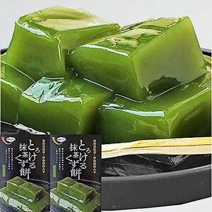 新品 未使用 とろける [限定ブランド] B-1V 虹色キッチン (2箱(150g×2)×2) 濃厚 宇治抹茶 葛餅 吉野本葛使用 くず餅 和菓子 ギフト
