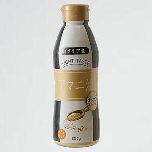 新品 目玉 アマニ油 [限定ブランド] X-5R 330g イタリア産 酸化を防ぐ鮮度キ-プボトル 低温圧搾/コ-ルドプレス製法 オメガ3