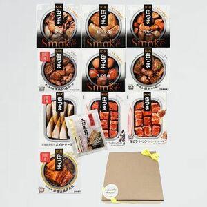 未使用 新品 缶つま K&K Z-MN 焼酎 ウイスキ- 詰め合わせ かつおかれぶし1袋 セット (10種(ボックス)) ギフト おつまみ お中元