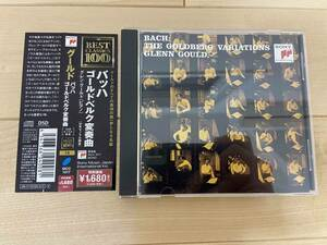 グレン・グールド バッハ:ゴールドベルク変奏曲(55年モノラル録音) CD 国内盤 帯付 送料無料 美品 日本語解説付き Glenn Gould Bach