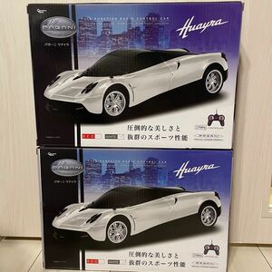 ラジコン スポーツカー