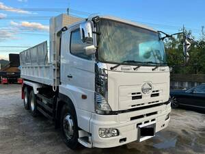 【車検付き】日野プロフィア 平成16年式 型式KS-FS2PKJA 最大積載量8700kg
