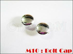M4-1 2個set M10 メッキ ボルトキャップ カバー キャップスクリュー CBR250R CBR400R CBR600RR CBR900RR CBR929RR CBR954RR CBR1000RR 汎用