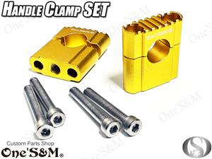 D6-9GD アルミ製 3cmUP ハンドルクランプ Set ゴールドアルマイト モンキー125 JB02 GROM グロム MSX125/SF JC61 JC75 CB125T CBT125 汎用