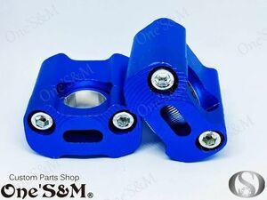 D6-10BL アルミ製 3cmUP ハンドルクランプ 青色 モンキー125 JB02 グロム GROM MSX125/SF JC61 JC75 CB125T PCX125 JF系 PCX150 KF系汎用品