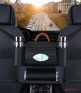 運転席と助手席の間のシートバックポケット カバンホルダー 車収納ボックス レザー 革素材 ドリングホルダー 傘入れ 撥水加工 汚れにくい