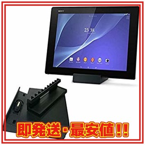 【LIHOULAI】Xperia Z3 Tablet Compact 卓上ホルダー Xperia Z3 Tablet Compa