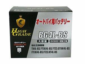 BG(ビージー) オートバイ用大容量・高性能ゲルバッテリー BG4L-BS