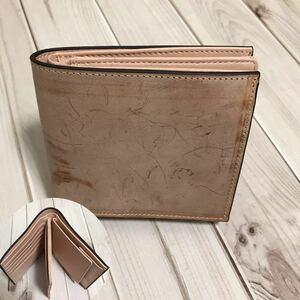 新作品 ブラウン系 ハンドメイド ブライドレザー ヌメ革 本革 コンパクト 二つ折り財布&小銭入れあり ミニ財布