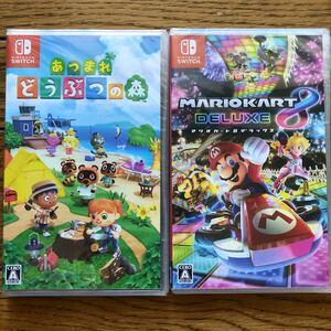マリオカート8デラックス どうぶつの森  ニンテンドースイッチ Nintendo Switch