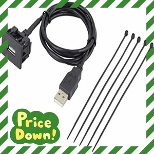 お買い得限定品 【Amazon.co.jp 限定】エーモン AODEA(オーディア) USB接続通信パネル トヨタ車用 (231