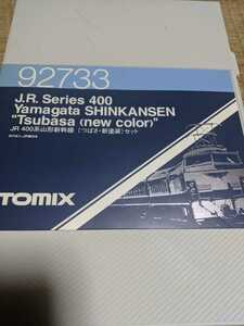 92733 JR 400系 山形新幹線 (つばさ・新塗装) セット トミックス トミーテック JR東日本 東北新幹線