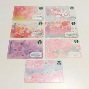 スターバックスカード さくら まとめ売り スターバックス スタバ STARBUCKS SAKURA PIN ミニカード 計9枚