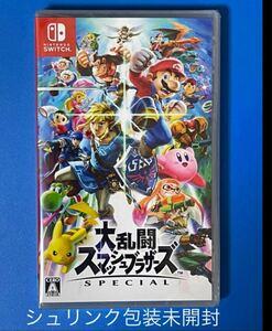 【新品未開封】【即納】Nintendo Switch 大乱闘スマッシュブラザーズSPECIAL
