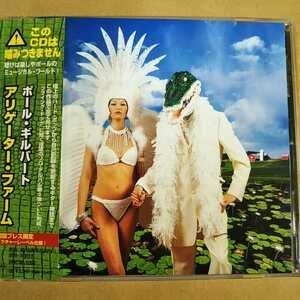 中古CD PAUL GILBERT / ポール・ギルバート『Alligator Farm』国内盤/帯有り PHCW-1091【1093】
