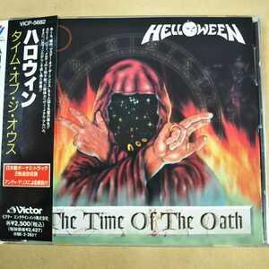 中古CD HELLOWEEN / ハロウィン『The Time Of The Oath』国内盤/帯有り VICP-5682【1157】