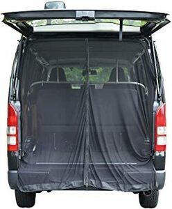 ブラック バックドア Lサイズ(W1600mm) セイワ(SEIWA) 車用 カーテン 楽らくマグネット 防虫 メッシュ生地 バ