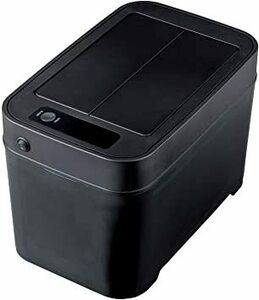 ブラック セイワ(SEIWA) 車用 ゴミ箱 スマートダストボックス 4.5L ブラック WA69 自動開閉 赤外線センサー 乾