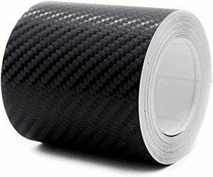 3Dブラック 7cm×6.5m Ilmondomall テープ式 リアルカーボンシート 3D柄 ブラック ステップ バンパー 保