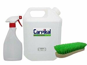 4L(PROセット) カーピカル 業務用 ルームクリーナー [布製品の汚れ染み取り/タバコのヤニ落とし] (4L(PROセット)