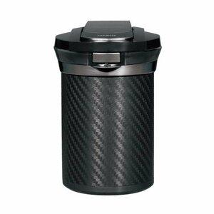 カーボン調ブラック カーメイト 車用 灰皿 愛煙缶プレミアム ドリンクホルダー型 カーボン調ブラック LED付き DZ186